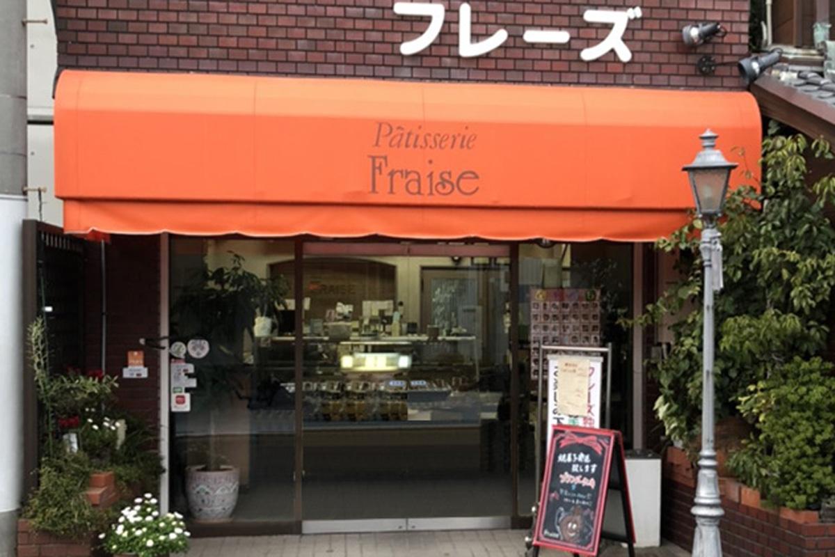 フレーズ洋菓子店 外観写真